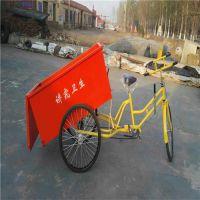 人力环卫三轮车 环保三轮车 脚蹬保洁垃圾车 环卫三轮车 不锈钢三轮车 厂家