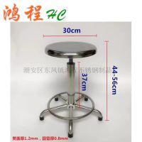 不锈钢实验椅、气压伸缩椅、吧椅、气杆升降椅