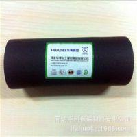 菏泽市B2级橡塑海绵管价格 抗震橡塑保温管材料