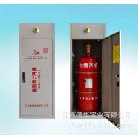 七氟丙烷灭火装置/七氟丙烷灭火系统/