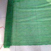 工地扬尘网 防尘盖土网 盖土遮阳网