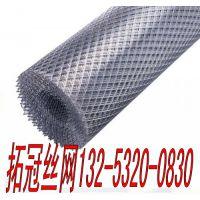 定做铝板伸张网|过滤铝板网|铝合金网|吊顶钢板网|安平拓冠丝网有限公司