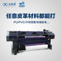 可打印皮革打印机多少钱