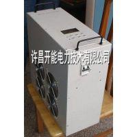 许继 ZFD-1 现货供应 质优价廉 蓄电池放电装置
