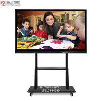 鑫飞智显 xf-gw75x 75寸触摸屏电视电脑教学一体机大屏壁挂多媒体电子白板液晶显示屏