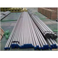 347/347H不锈钢管347/347H不锈钢无缝管 保证材质 厂价直销