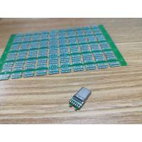 USB 3.1 Type-c冲压款PCB电路板 焊线式 Type-c线路板