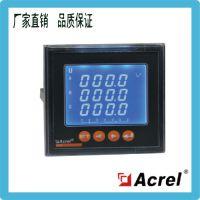 上海安科瑞ACR120EFL ACR120EL/F四象限电能测量仪表复费率电能