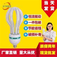 奥光达大功率LED节能灯4U莲花灯5U玉米灯E27螺口灯泡节能灯