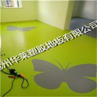 华莱专业乒乓球塑胶地板 乒乓球塑胶运动地板