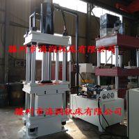 新品160T玻璃钢成型油压机 热销四柱多功能液压机
