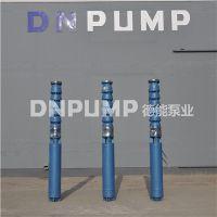 井用潜水泵制造厂