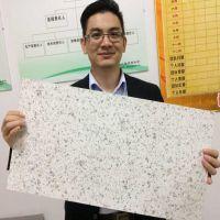 浙江软瓷砖厂家批发格美软瓷品牌