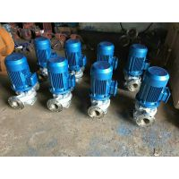 广西南宁众度泵业 IHG65-315A 22KW 不锈钢卧式离心泵