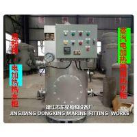 蒸汽电加热热水柜ZDR0.5/0.4 CB/T3686-1995