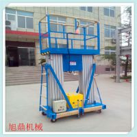 旭鼎双柱铝合金10米高空作业平台厂家直销量大从优