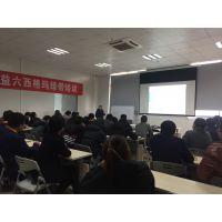 2018年郑州奥咨博精益六西格玛黑带改善阶段因子实验设计培训