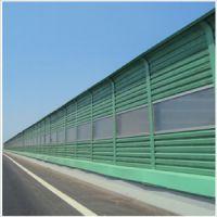 海南-环保降噪声屏障隔音墙吸声屏