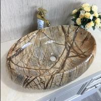 潮州陶瓷台上仿古彩色洗手盆椭圆无孔面盆