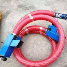 无轴螺旋软管吸粮机 定做多种规格车载吸粮机 邦腾制造