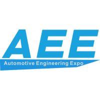 2018 重庆国际汽车工程技术展览会