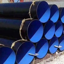 辽宁D400排水钢管 螺旋钢管426价格表