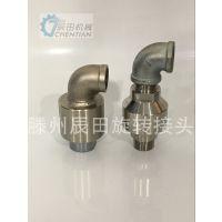 长期供应冷却水铜接头直通法兰丝扣双向回转接头1.2寸/DN32螺纹回转接头专业制造品质保证