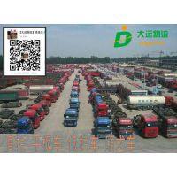 http://himg.china.cn/1/4_570_242570_597_435.jpg