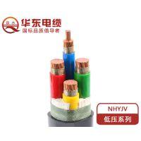 仓库现货直销YJV32钢丝铠装电力电缆华东电缆优质品牌厂