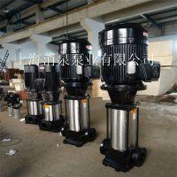 上海消泉泵业促销CDLF多级离心泵 水泵 125CDL125-33*26多级泵厂家