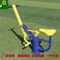 单柱健骑机 户外健身器材 体育器材东莞剑桥品牌运动器材单柱健骑机 铁