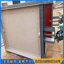 齐鑫专业生产电动挡板式调节门 执行器有售后使用寿命长