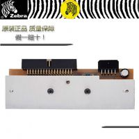 原装正品Zebra斑马105SLplus/300dpi 打印头P1053360-019热敏头