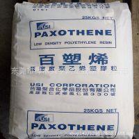 高流动LDPE原料 台湾聚合NA248A 透明高绝缘LDPE内膜料 注塑温度低
