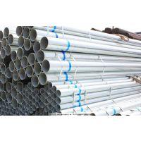 现货Q2325热镀锌方管 镀锌带钢管 温室蔬菜大棚管
