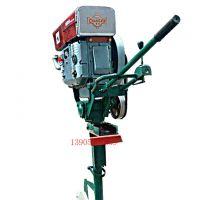 柴油挂桨机 柴油推进器 汽油马达 电动挂机 挂浆机 四冲程船外机