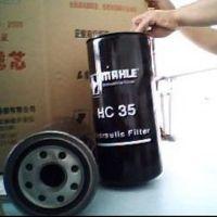 【艾诺威】厂家批发定做Mahle/玛勒HC35液压油滤芯
