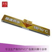 厂家高端定制商超PVC广告展示牌 塑料折弯台卡 宣传台牌 质优