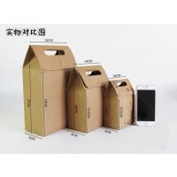 东莞牛皮纸盒 白卡纸盒 瓦楞纸盒定做加工厂