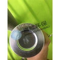 油滤芯PI4130SMX25 进口玻纤材质嘉硕生产厂家