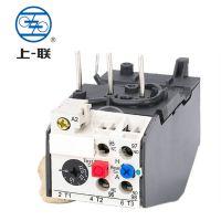 热卖 上海上联牌JRS2-63 0.1A-63A热继电器插入式3UA继电器正品