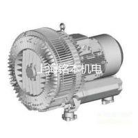 2RB820-7HH17切纸机5.5KW高压鼓风机/漩涡气泵