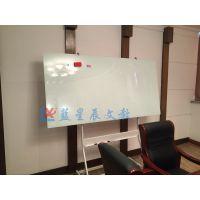 珠海玻璃白板M江门磁性超白亚光玻璃白板M南京白板写字板贴图