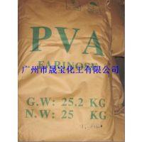 热卖绿盈牌聚乙烯醇粉末PVA2488聚乙烯醇粉末PVA1788速溶冷溶型