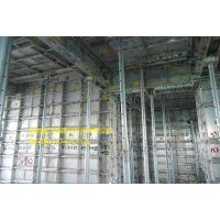 湖南施沃德铝合金模板 清水墙面效果的铝合金模板