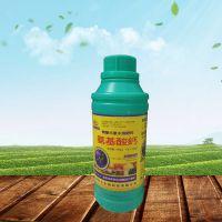 云南氨基酸水溶肥|氨基酸钙叶面肥批发 价格