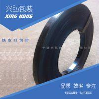宁波 烤蓝金属铁皮捆扎带 32mm 烤蓝铁皮打包带