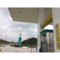 粤运能源加油站棚顶异形鲜艳色铝单板_0.8/1.0厚防风铝条扣成型厂