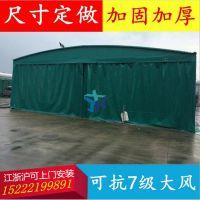 定制大型物流仓储帐篷折叠式移动推拉雨棚活动遮阳篷