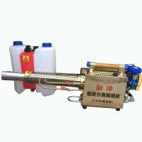 直销背负式打药机 电启动脉冲式烟雾机 苹果管理农用烟雾机
